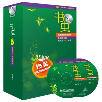书虫牛津英汉双语读物 六级附MP3光盘 6级 适合高3 大学生低年级 共8册 高中大学 英语课外阅读书 外研社英汉对照