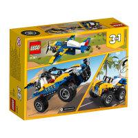 【当当自营】LEGO乐高积木 创意百变组Creator系列 31087 沙漠越野车 玩具礼物
