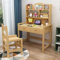 实木学习桌椅套装小学生写字桌可升降书桌家用作业桌松木课桌