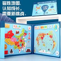 磁性中国地图拼图世界儿童木质早教3地理益智力4玩具5-6-7岁8拼块
