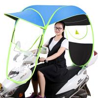 电动车摩托遮雨棚蓬新款全封闭防晒电瓶挡风罩挡雨透明遮阳防雨伞r4c
