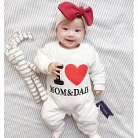 婴儿连体衣服宝宝新生儿0长袖3个月春款季休闲长袖外出服