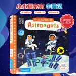 顺丰发货 英文原版 First Explorers: Astronauts 小小探索家系列:宇航员 儿童启蒙机关操作纸