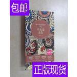 [二手旧书9成新]每天读点英文:羊皮卷全集(精华版) /郝险峰 中