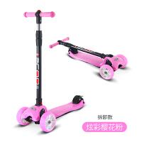 儿童滑板车折叠闪光溜溜车小孩宝宝踏板三轮滑滑车2-3-6-12岁玩具