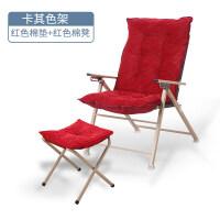 索乐家用电脑椅子懒人椅寝室简约沙发椅靠背宿舍大学生卧室书桌椅 +大红色棉凳 钢制脚 固定扶手