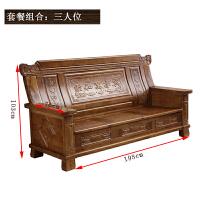 实木沙发组合客厅香樟木家具现代中式仿古冬夏两用沙发 组合