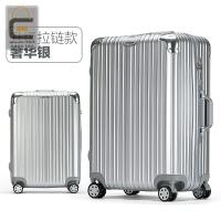 铝框拉杆箱万向轮24寸旅行箱子复古女行李箱26密码箱包登机箱男20