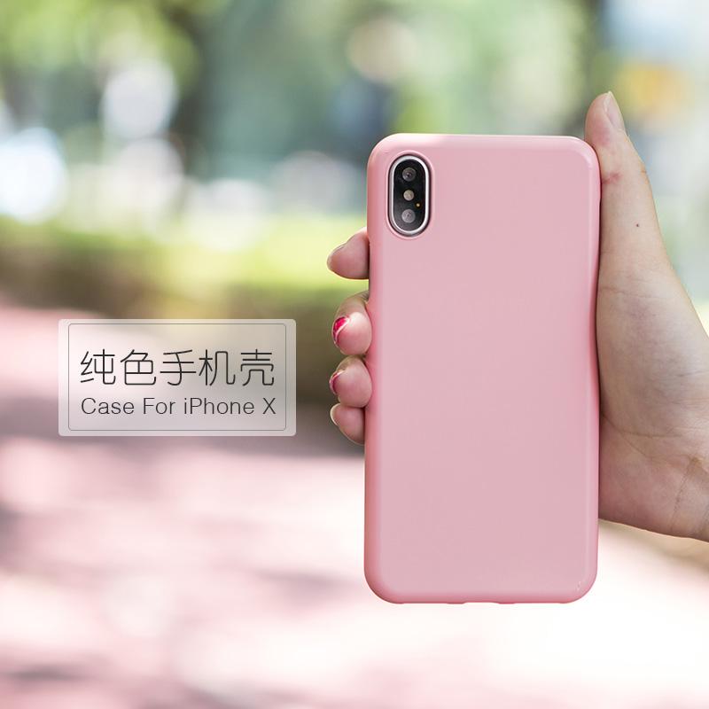 冇心纯色苹果手机壳iPhone X保护套文艺简约防摔马卡龙可爱新款
