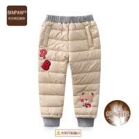 【当当价3件1.5折到手价:44.7元】BINPAW家童装女童羽绒裤 2019新款儿童长裤休闲洋气白鹅绒裤子