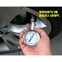 轮胎压力表胎压表高精度出口欧美胎压计气压表汽车胎压监测轮胎表