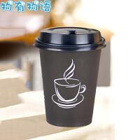 物有物语 纸杯 家居日用一次性奶茶纸杯送吸管带盖一次性热饮杯子豆浆杯 咖啡杯