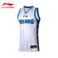 李宁篮球比赛服男新款北京队CBA篮球系列背心上衣针织运动服