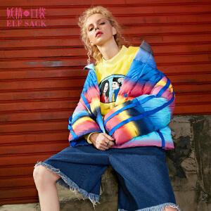 【2件3折】妖精的口袋彩虹发泡剂冬装新款高领印花拼接街头风羽绒服女