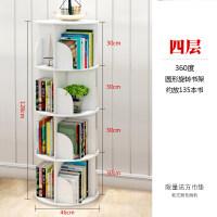 创意360度旋转书架书柜简约现代转角桌上学生落地书架置物架