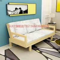 清风杨 实木可折叠沙发床榻榻米懒人躺椅靠背椅子两用沙发折叠 1.8米-2米