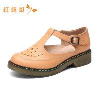 红蜻蜓女鞋新款学院风ins自由舒适中跟包头凉鞋女休闲鞋HFB7108