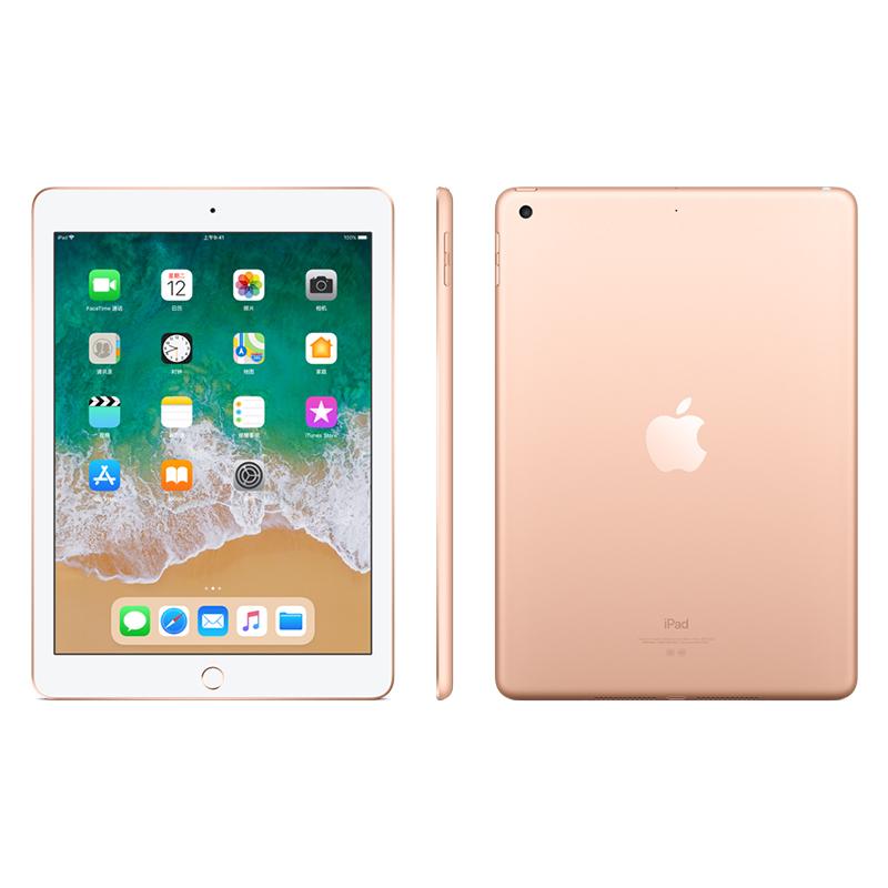 Apple IPAD 2018款 9.7英寸平板电脑(MRJP2CH/A WiFi 128GB 金)支持礼品卡 全国联保 顺丰包邮