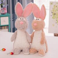 可爱新款长耳朵兔子大号毛绒玩具米灰兔长毛公仔生日礼物