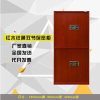 指纹电子密码锁文件柜办公财务资料档案保密保险柜矮柜铁皮储物柜