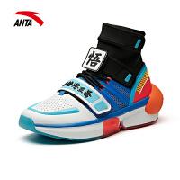 【限时秒杀!】安踏龙珠联名款篮球鞋高帮2020新款黑悟空男鞋运动鞋官网11941620