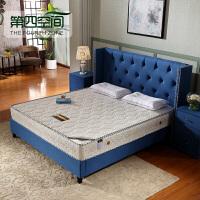 第四空间椰棕弹簧床垫棕簧两用垫1.5 1.8米席梦思双人床垫可拆洗