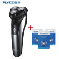 飞科(FLYCO)电动剃须刀FS312+FR8刀头组合 电动男士刮胡刀全身水洗智能充电式刮胡须刀一小时快充 充插两用