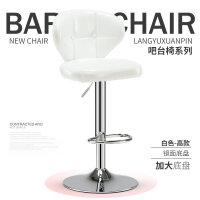 吧台椅欧式酒吧椅子升降高脚凳吧凳现代简约吧椅靠背凳子