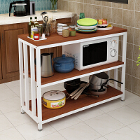 家用厨房置物架落地式多层实木收纳架省空间电器微波炉调味料架子