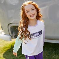 【2件3折价:49】小猪班纳童装女童长袖卫衣2020春季新款圆领长袖t恤针织衫中大童