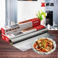 锡纸烤箱专用空气炸锅家用经济装厨房烤盘烧烤锡箔铝箔纸烘焙油纸
