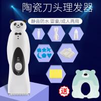 婴儿理发器宝宝充电式家用剃头发剃须刀新生的儿简易电推子