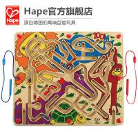 Hape�游锱�γ�m2-6�q磁性�\�P走珠迷�m�和�益智早教玩具游��E1706