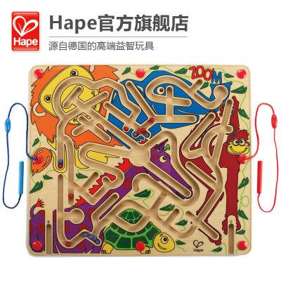 Hape动物派对迷宫2-6岁磁性运笔走珠迷宫儿童益智早教玩具游戏E1706 【5.20-6.01儿童节下单满99元送清凉扇】