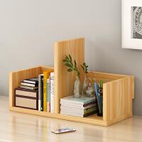 书架宜家家居简易桌上置物架组合书柜桌面收纳架旗舰家具店