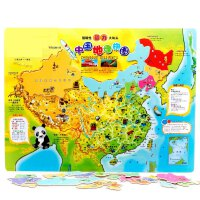 大号中国地图儿童早教益智拼插木制玩具磁性木质拼图