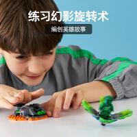 【当当自营】LEGO乐高积木 幻影忍者Ninjago系列 70687 劳埃德的幻影旋转陀螺 玩具礼物
