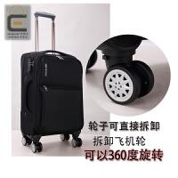牛津布拉杆箱24262822寸万向轮旅行箱包学生行李箱登机箱子潮