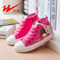 双星春季新款儿童帆布鞋 高帮女童小童布鞋 卡通女孩太阳花潮