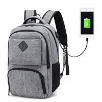 【用券立减30】茉蒂菲莉 双肩包 休闲商务男女双肩背包智能15寸电脑包带USB充电接口大旅行包