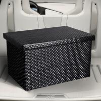 汽车收纳箱后备箱储物箱车载箱多功能皮革折叠置物箱车内用品装饰