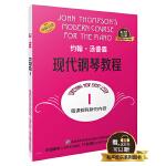 约翰.汤普森现代钢琴教程 1 有声音乐系列图书
