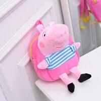 新款书包幼儿园小孩子1至3岁女小猪佩琪毛绒佩奇礼物双肩背包