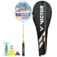 胜利/VICTOR/威克多铝合金羽毛球拍刀锋2000 单支装羽拍含原装拍套(已穿线)新老随机发