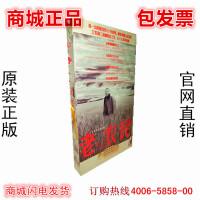 60集电视剧 老农民DVD陈宝国 冯远征 蒋欣 高清 珍藏版20DVD碟片