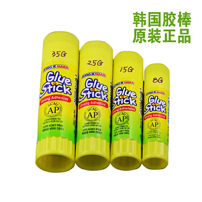 韩国固体胶35g安全无毒 南韩固体胶 韩国原装进口胶棒 粘贴固体胶大容量胶棒