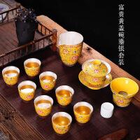 银茶具999银整套功夫茶具家用茶具套装珐琅彩纯手工镶银茶具* 14件