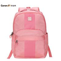 卡拉羊2017新款双肩包男女休闲旅行背包韩版潮学生书包轻便CX5851