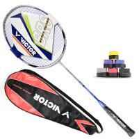 胜利威克多/VICTOR/羽毛球拍亮剑1600碳纤维羽拍单支装