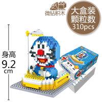 【当当自营】LOZ俐智微钻颗粒积木哆啦A梦小叮当造型创意拼装玩具 哆啦A梦时光机9801